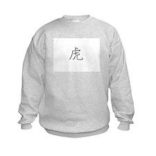 Tiger Kanji  Sweatshirt