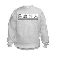 Baka Gaijin Sweatshirt