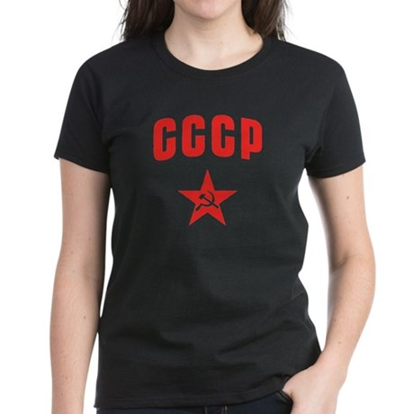Hammer and Sickle CCCP Star Women's Dark T-Shirt