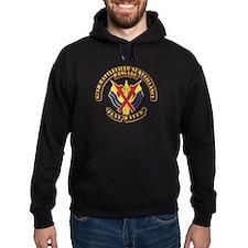 DUI - 67th Battlefield Surveillance Brigade Hoodie