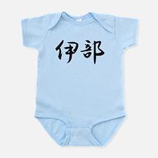 Yves_______026y Infant Bodysuit