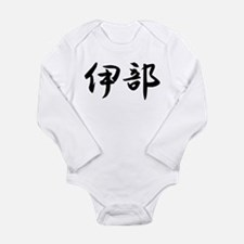 Yves_______026y Long Sleeve Infant Bodysuit