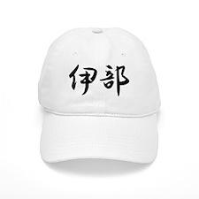 Yves_______026y Baseball Cap