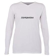 Logo1 Long Sleeve T-Shirt