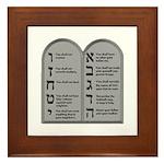 Ten Commandment Framed Tile