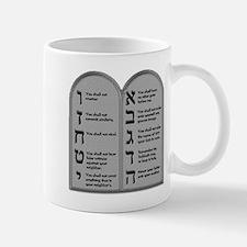 Ten Commandment Mug