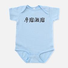 Marcel________019m Infant Bodysuit