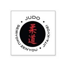 Judo Logo circle maximum efficiency Sticker