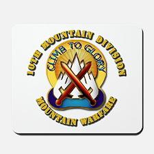 Emblem - 10th Mountain Division - DUI Mousepad