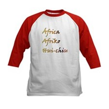 Afrogoodies Tee