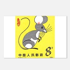 Vintage 1983 China Rat Zodiac Postage Stamp Postca