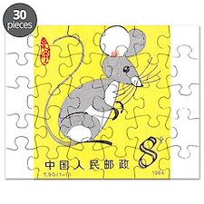 Vintage 1983 China Rat Zodiac Postage Stamp Puzzle