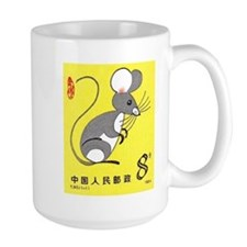 Vintage 1983 China Rat Zodiac Postage Stamp Mug