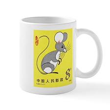 Vintage 1983 China Rat Zodiac Postage Stamp Mug