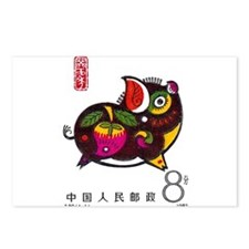 Vintage 1983 China Pig Zodiac Postage Stamp Postca