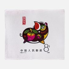 Vintage 1983 China Pig Zodiac Postage Stamp Throw
