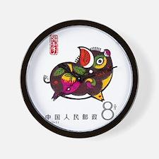 Vintage 1983 China Pig Zodiac Postage Stamp Wall C