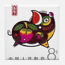 Vintage 1983 China Pig Zodiac Postage Stamp Tile C
