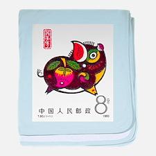 Vintage 1983 China Pig Zodiac Postage Stamp baby b