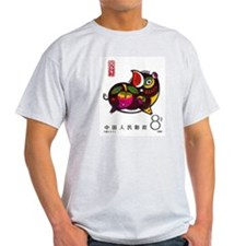 Vintage 1983 China Pig Zodiac Postage Stamp T-Shir