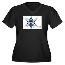ATHENS, GA.tif Plus Size T-Shirt