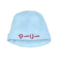 Marlee_______048m baby hat