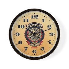 Soviet vintage Propaganda Wall Clock