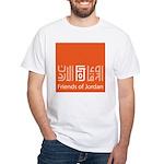 Friends of Jordan T-Shirt