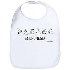 Micronesia in Chinese Bib