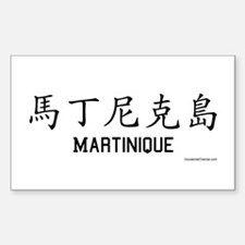 Martinique in Chinese Rectangle Decal
