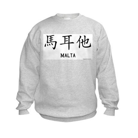 Malta in Chinese Kids Sweatshirt