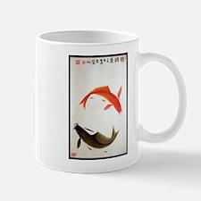 Best Seller Asian Small Small Mug