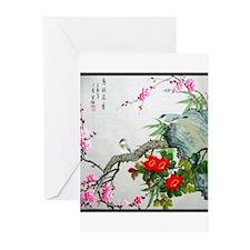 Best Seller Asian Greeting Cards (Pk of 10)