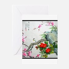 Best Seller Asian Greeting Cards (Pk of 10)