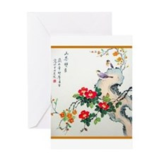Best Seller Asian Greeting Card