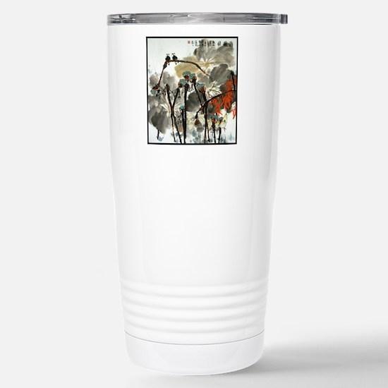 CHINA729 Travel Mug