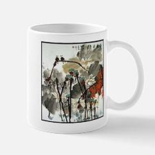 CHINA729 Mug