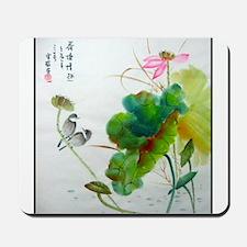Best Seller Asian Mousepad
