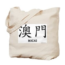 Macao in Chinese Tote Bag