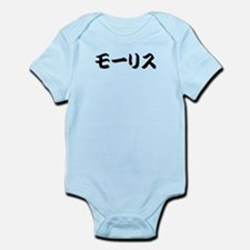 Maurice_______072m Infant Bodysuit