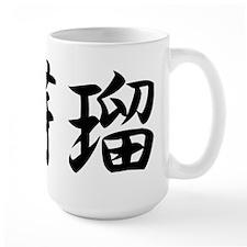 Mel_________080m Mug