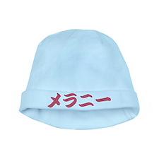 Melanie_______081m baby hat