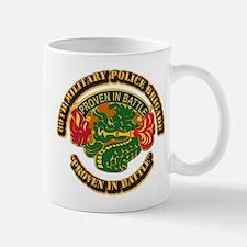 Army - DUI - 89th Military Police Brigade Mug