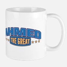 The Great Ahmed Small Small Mug