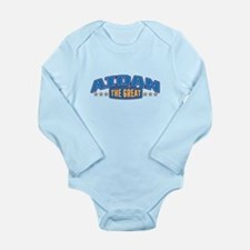 The Great Aidan Body Suit