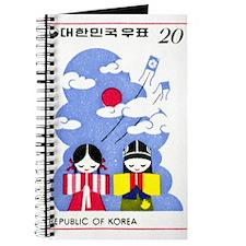 1977 Korea Children And Kites Postage Stamp Journa