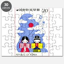 1977 Korea Children And Kites Postage Stamp Puzzle