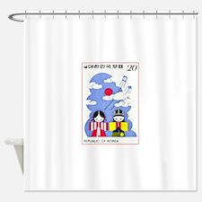 1977 Korea Children And Kites Postage Stamp Shower