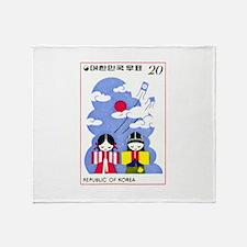 1977 Korea Children And Kites Postage Stamp Throw