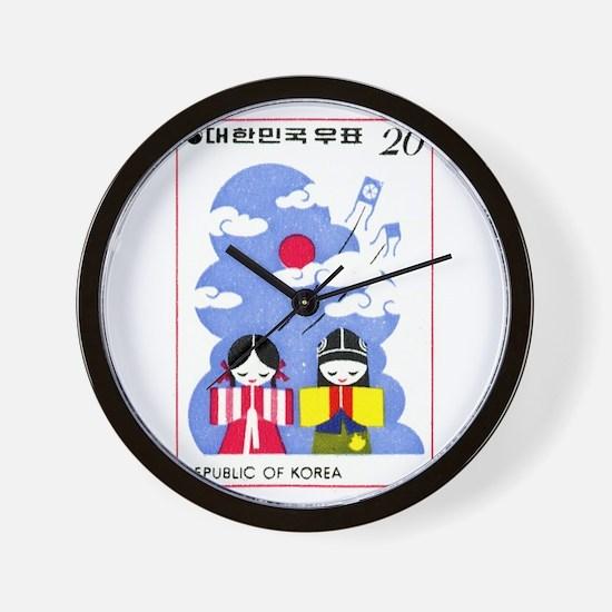 1977 Korea Children And Kites Postage Stamp Wall C